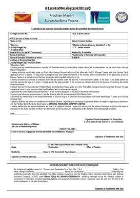 pnb online form download