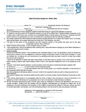 Fillable Online eretzhemdah Iska Contract based on Heter Iska ...
