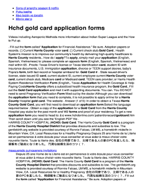 photo relating to Printable Gold Card Application Harris County identified as hchd gold card software package on line