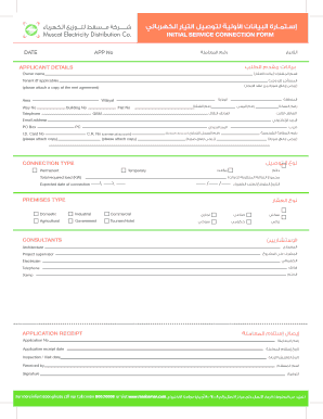 Fillable Online Form of Initial Service Connection Details - Muscat