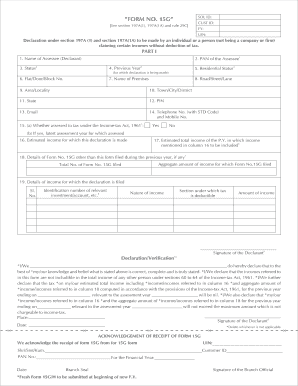 Sample Pf Withdrawal Form 15g Filled Pdf - Fill Online, Printable ...