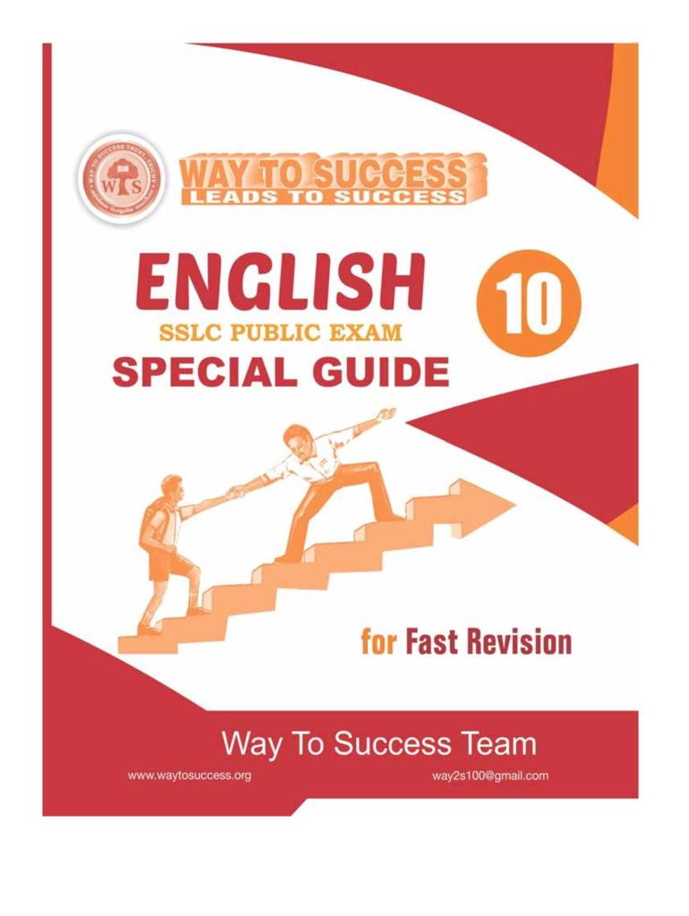 9th std english master guide free download pdf