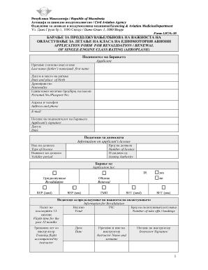 Editable industrial training certificate letter format