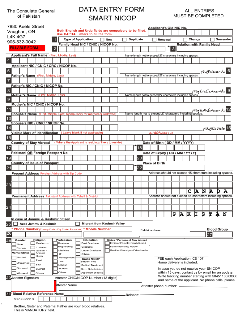 Cnic Full Form Filled - Fill Online, Printable, Fillable