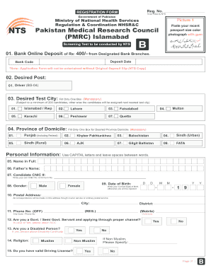 Fillable Online PMRC Form B - Jobs Alert Fax Email Print - PDFfiller
