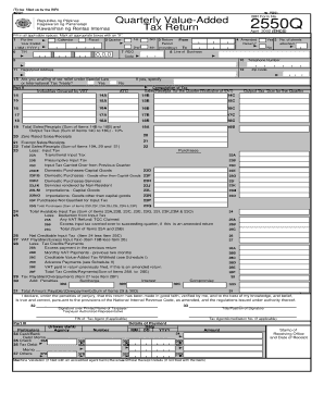 bir form 2550q 2007 download
