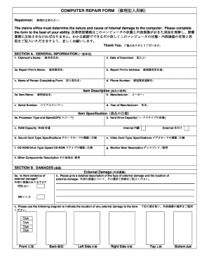 Japan Army Forms On Line - Fill Online, Printable, Fillable, Blank ...