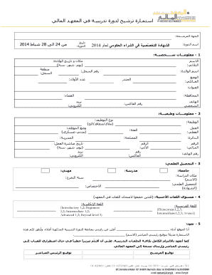 304617187 Oer Support Form Examples Scout Platoon Leader on