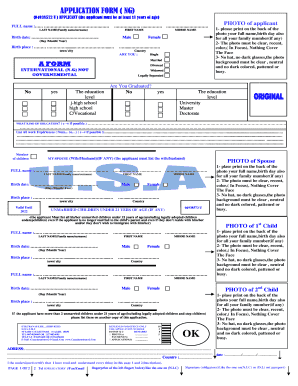 APPLICATION FORM NG - busagcvisa2bbcomb