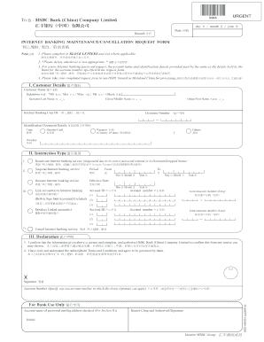 hsbc online banking application form