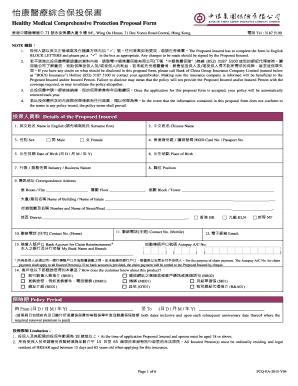 digital marketing agency proposal pdf