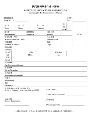 Printable business plan template em portugues - Fill Out