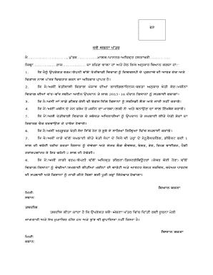 letter of intent graduate school sample
