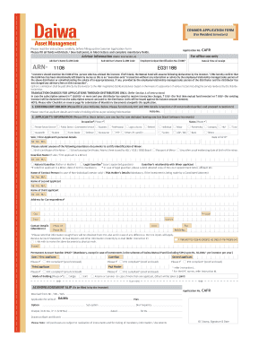 exemption application for billing ohip