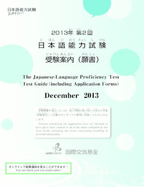jlpt n5 vocabulary test to Download - Editable, Fillable & Printable