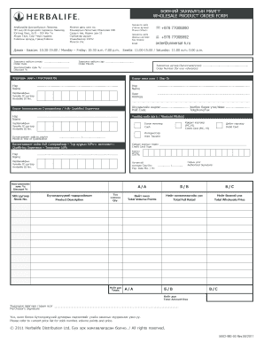 herbalife order form  Product Order Form - Fill Online, Printable, Fillable, Blank ...