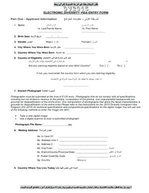 Fillable Online ELECTRONIC DIVERSITY VISA ENTRY FORM - Fichier PDF ...
