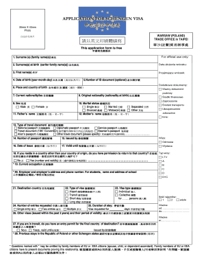 application permanent residence canada card fillable form