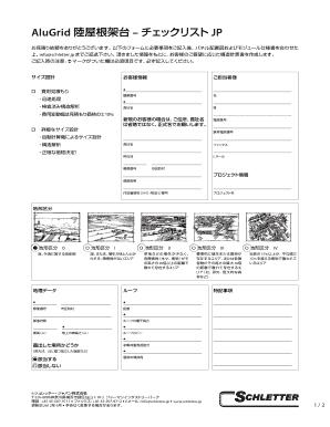 Printable jp morgan chase foreclosure department phone number
