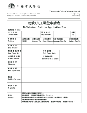 341536325 Ta Application Form Examples on swgc online, blank job, student year, passport renewal, teaching job, formal job, high school, fill out job, chinese visa, 8a certification,