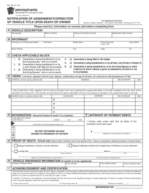 Georgia department of motor vehicles mv 1 form for Department of motor vehicle forms