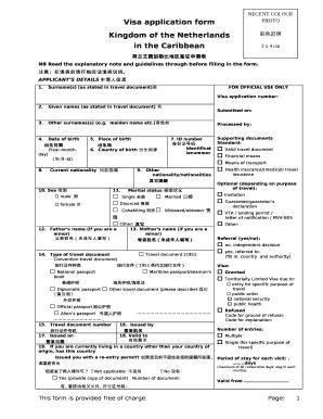 spain visa application form pdf
