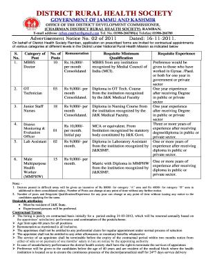israel visa application form pdf