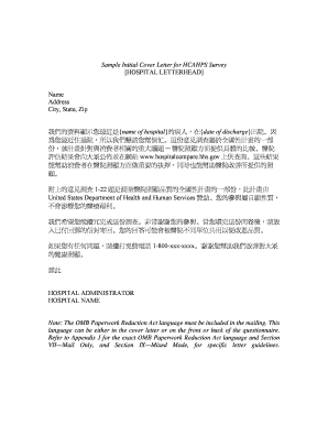 hcahps cover letter