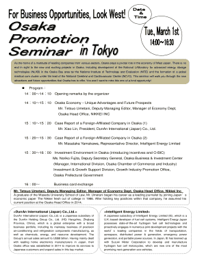 Booking Form - Osaka Business and Investment Center O-bBICb