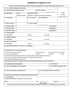 bangladesh visa application form pdf