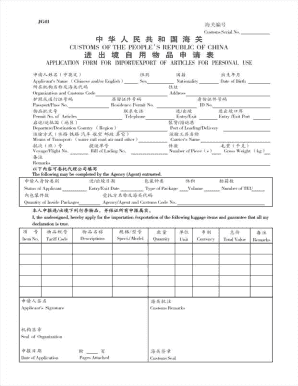 Cake Contract Template Fill Online Printable Fillable