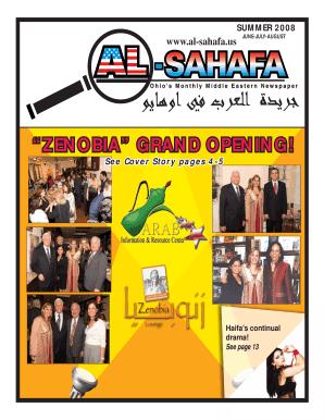 Sahafa online