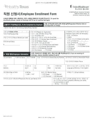 Fillable Online ?? ??? /Employee Enrollment Form - United ...