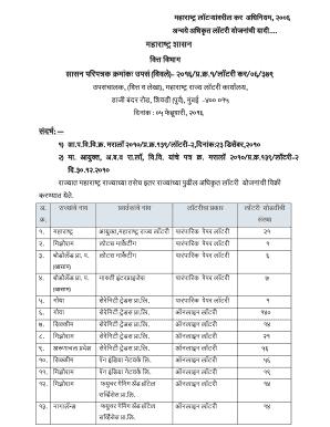 Fillable Online lottery maharashtra gov Lotteries (Control