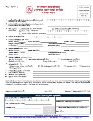 online post office form