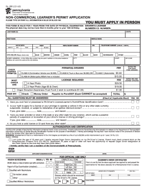 Dmv Form R229 Fill Online Printable Fillable Blank Pdffiller
