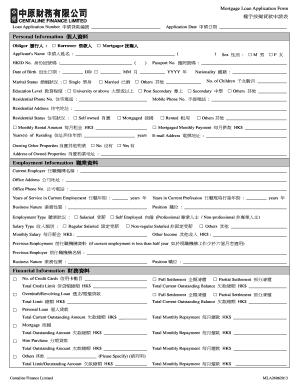 Mortgage Loan Application Form Full 20140626.doc