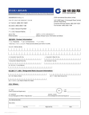 Fillable Online Change of Personal Particular Form - ccbintl.com ...