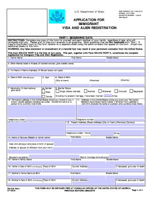 Fillable Online Iform Ds 230 Pdf Iform Fax Email Print Pdffiller
