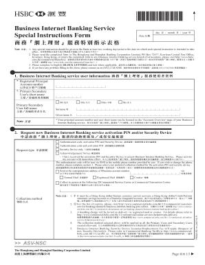 hsbc internet banking maintenance form
