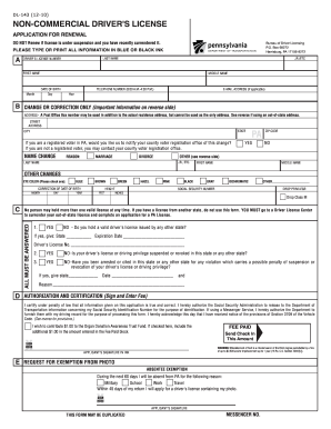 39961824 Legal Employment Application Form on namibia government, free printable blank, mra examples, free construction, dental assistant,