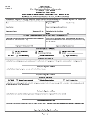one page employee evaluation form