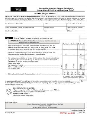 arizona state tax form 204 2017