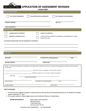 Click here for a copy of the application form - East St. Paul