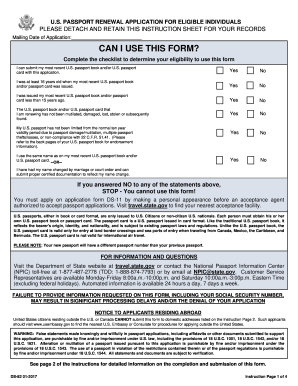 DS-82 Form 2017-2018 (US New Passport Application)
