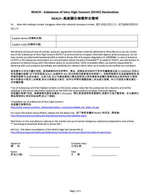 Fillable Online Substance of Very High Concern (SVHC) Declaration ...