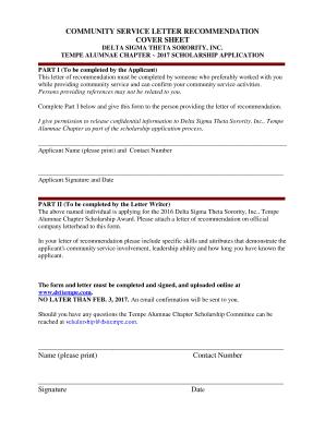 community service letter recommendation