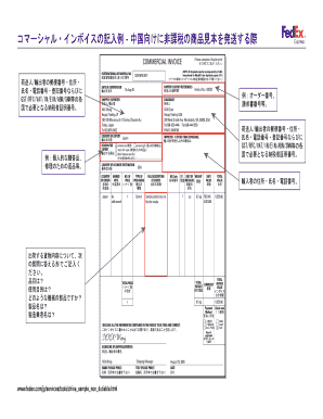 fedex international waybill form pdf - Fillable & Printable