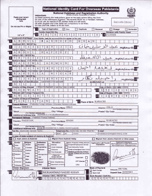 Fillable Online Sample NICOP Form - Embassy of Pakistan, Oslo Fax ...