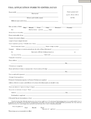 42861899 Visa Application Form To Enter Japan Word on dating application form, japan visa to enter, japan student visa, japan visa stamp, example application form, japan immigration, japan tourist, japan visa application fee,